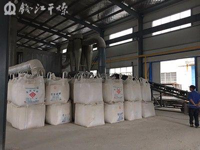 我司中标台州嘉丰环保材料有限公司时产24吨脱硫石膏气流贝博怎么登陆不了项目