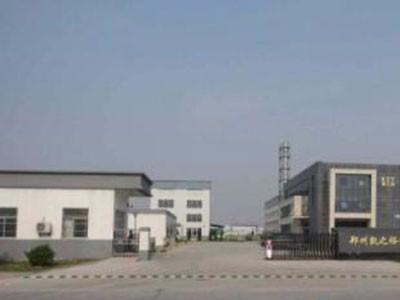 郑州***有限公司-天门冬氨酸生产线